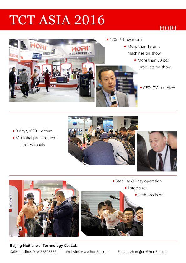 TCT ASIA 2016.jpg