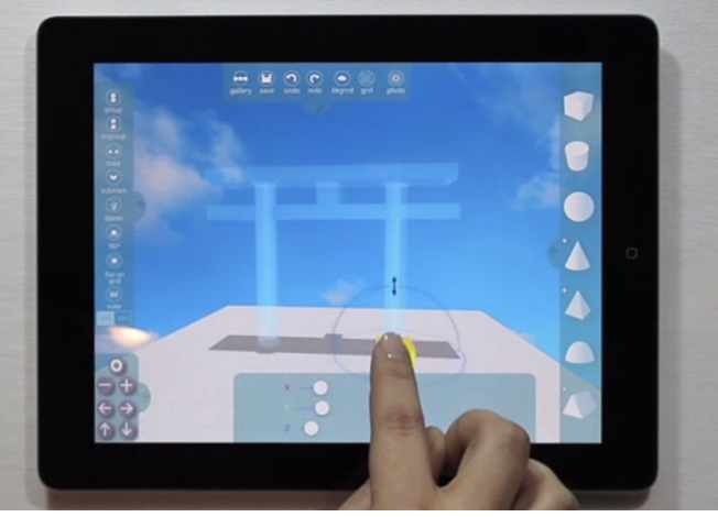 Morphi free 3d modelling and design app for the ipad for Architecture 3d ipad